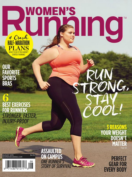 womens-running-august-issue-cover